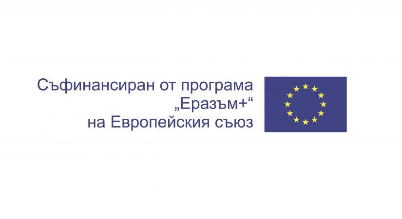 """Проект """"Подкрепи младите в риск, подкрепи Европа, с която да се гордеем"""" допринесе с иновативен наръчник за младежки работници"""